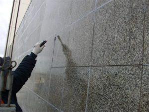 Limpeza granito